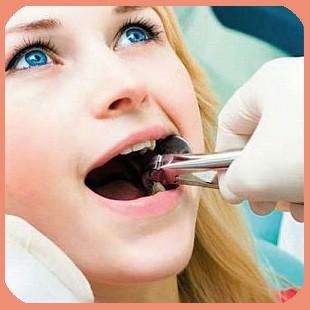 как удалить зуб мудрости
