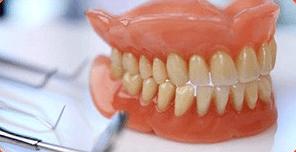 установка полного съемного зубного протеза киев лукьяновка