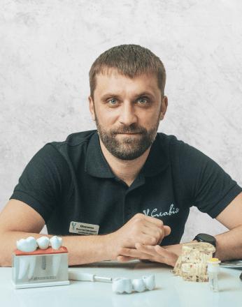 Шевченко Вячеслав Григорович