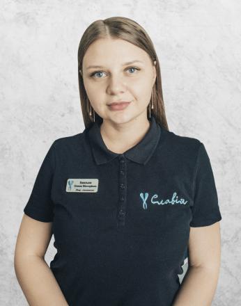 Ивасько Елена Викторовна